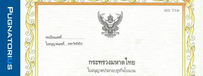 Hotel licence in Thailand