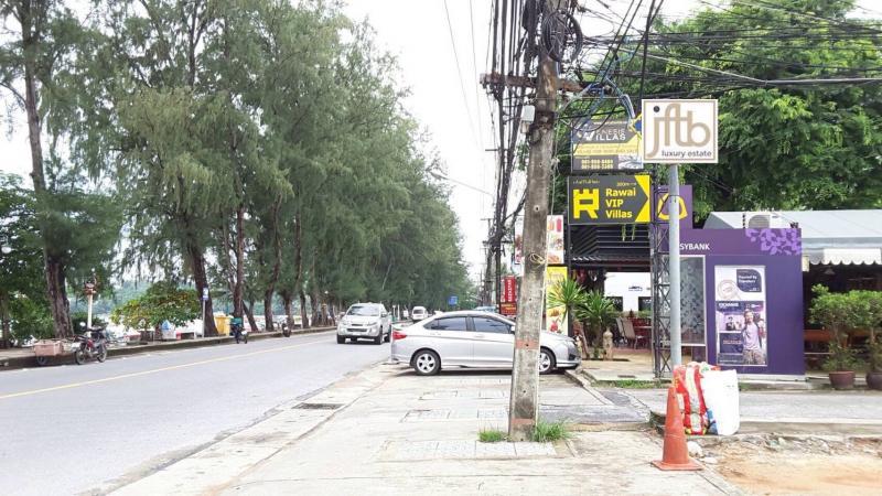 Photo 2476 m2 de terrain à vendre en face de la plage de Rawai, Phuket