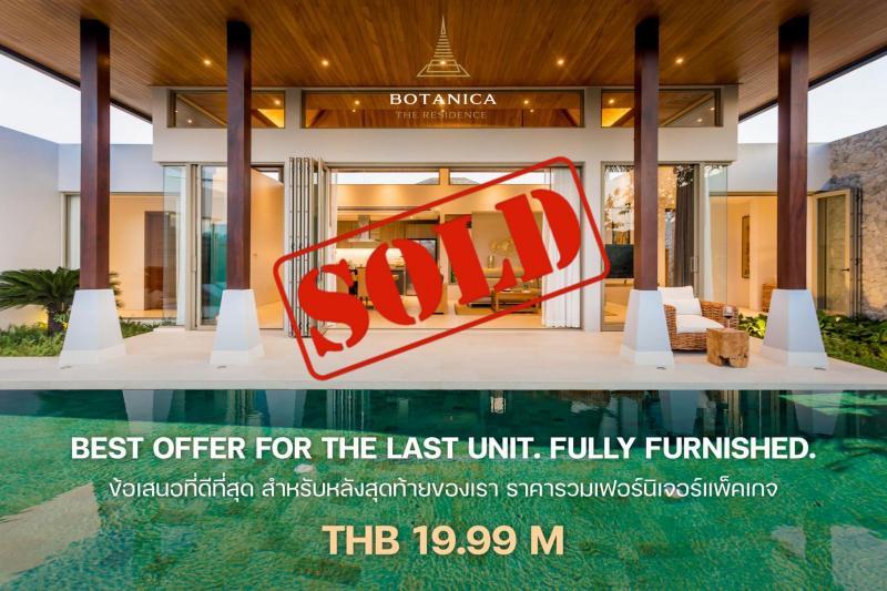 图片促销价!! 在普吉岛拉扬出售的全新豪华 3 卧室别墅