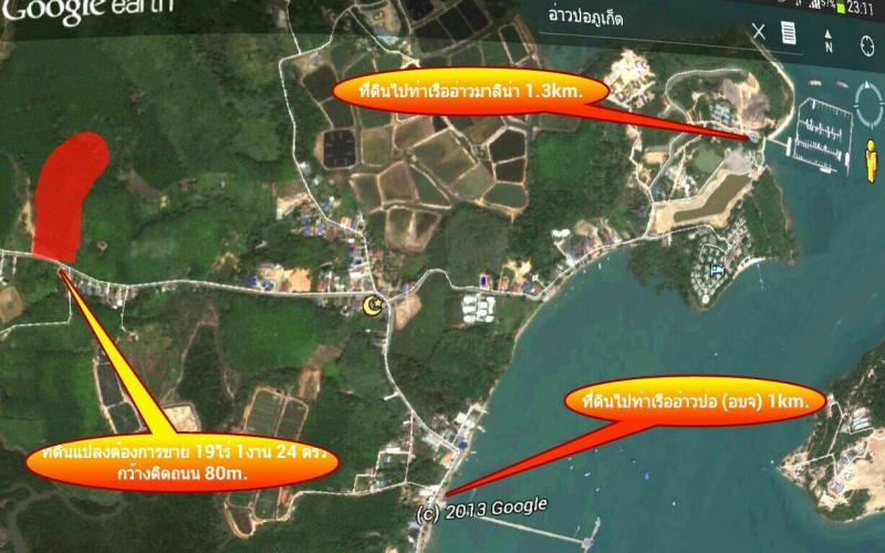Photo Terrain à vendre à Phuket Ao-Po-Marina