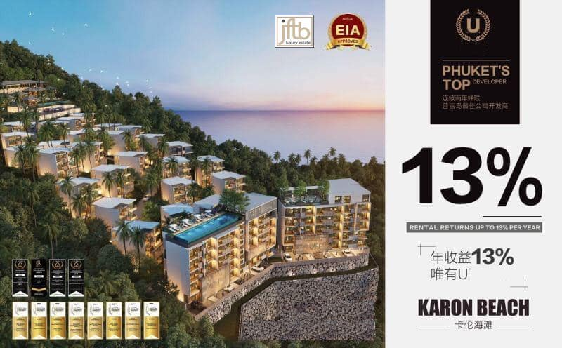 Picture New development in Karon with 8% return rental during 20 years