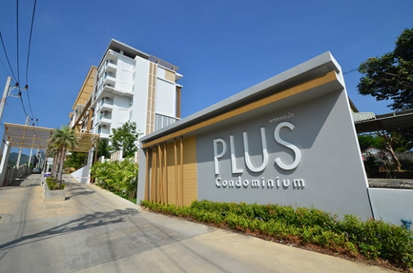 Picture Phuket modern 2 bedroom condo for sale in Kathu