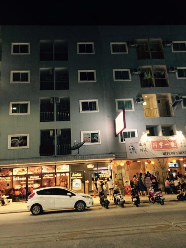 Picture Building for sale in Patong including 2 shops and 16 rooms