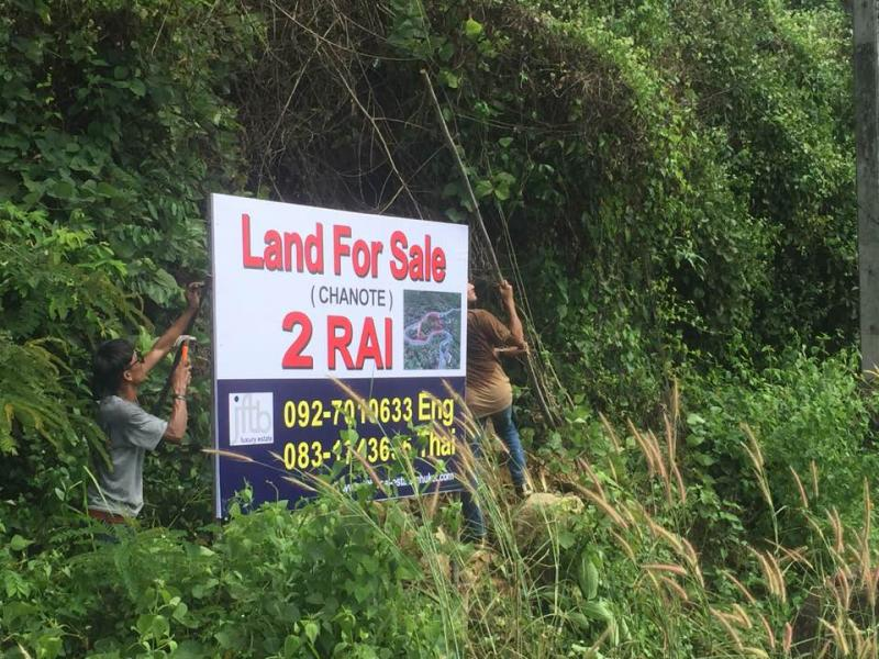 Photo  Terrain à vendre sur la Route des Millionnaires à Kamala, Phuket